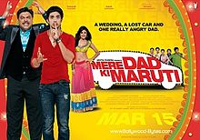 Latest Movie Mere Dad Ki Maruti by Ram Kapoor songs download at Pagalworld