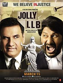 Hit movie Jolly LLB by Arshad Warsi songs download on Pagalworld