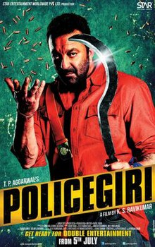 Movie Policegiri by Palak Muchhal on songs download at Pagalworld