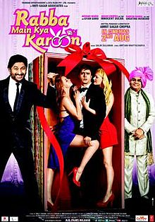 Latest Movie Rabba Main Kya Karoon by Tinu Anand songs download at Pagalworld