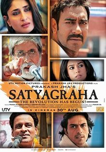 Download Songs Satyagraha  Movie by Siddharth on Pagalworld