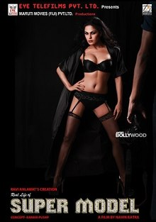 Download Songs Super Model  Movie by Ashmit Patel on Pagalworld