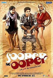 Latest Movie Sooper Se Ooper by Vir Das songs download at Pagalworld