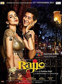 Movie Rajjo by Bela Shende on songs download at Pagalworld