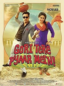 Hit movie Gori Tere Pyaar Mein by Shekhar on songs download at Pagalworld