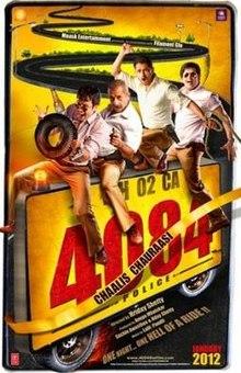 Hit movie Chaalis Chauraasi by Atul Kulkarni songs download on Pagalworld
