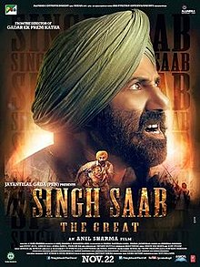 Latest Movie Singh Saab the Great by Urvashi Rautela songs download at Pagalworld