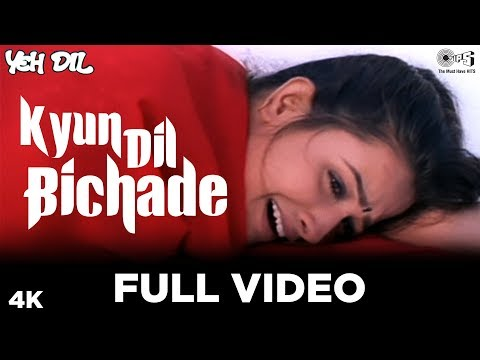 Kyun Dil Bichade Yeh Dil Mp3 Song Download On Pagalworld Free