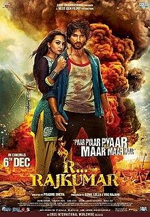 Download Songs R... Rajkumar Movie by Sunil Lulla on Pagalworld
