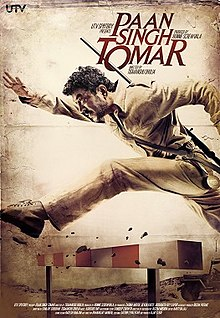 Hit movie Paan Singh Tomar  by Irrfan Khan songs download on Pagalworld