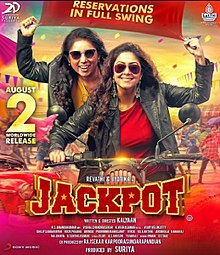 Latest Movie Jackpot  by Revathi songs download at Pagalworld