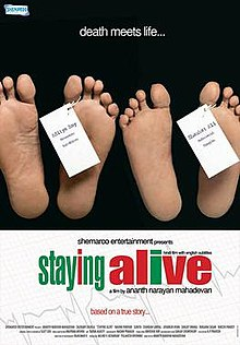 Download Songs Staying Alive  Movie by Anant Mahadevan on Pagalworld