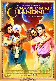 Download Songs Chaar Din Ki Chandni Movie by Productions on Pagalworld