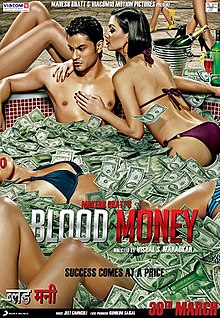 Movie Blood Money  by Siddharth Haldipur on songs download at Pagalworld