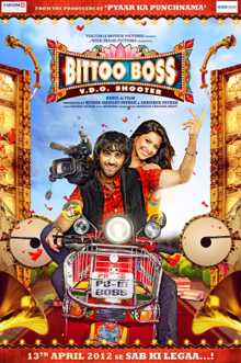 Download Songs Bittoo Boss Movie by Viacom 18 Motion Pictures on Pagalworld