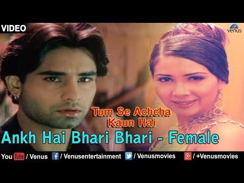 Aankh Hai Bhari Bhari - Tum Se Achcha Kaun Hai Mp3 Song
