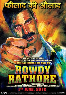 Movie Rowdy Rathore by Shreya Ghoshal on songs download at Pagalworld