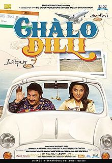 Download Songs Chalo Dilli Movie by Productions on Pagalworld