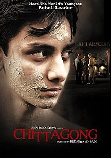 Movie Chittagong  by Sameer Khan on songs download at Pagalworld