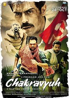 Hit movie Chakravyuh  by Om Puri songs download on Pagalworld