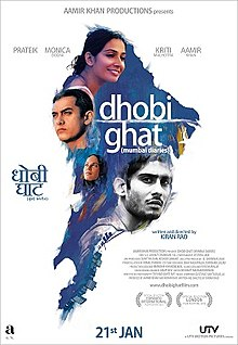 Download Songs Dhobi Ghat  Movie by Productions on Pagalworld