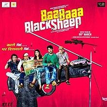 Movie Baa Baaa Black Sheep by Kanika Kapoor on songs download at Pagalworld