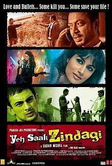 Hit movie Yeh Saali Zindagi by Irrfan Khan songs download on Pagalworld