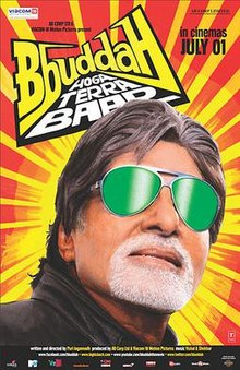 Latest Movie Bbuddah... Hoga Terra Baap by Prakash Raj songs download at Pagalworld
