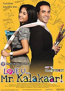 Download Songs Love U...Mr. Kalakaar! Movie by Productions on Pagalworld
