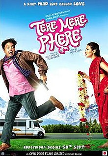 Download Songs Tere Mere Phere Movie by Productions on Pagalworld