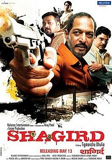Hit movie Shagird  by Nana Patekar songs download on Pagalworld