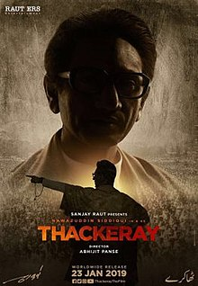 Download Songs Thackeray  Movie by Viacom 18 on Pagalworld