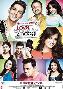Hit movie Love Breakups Zindagi by Zayed Khan songs download on Pagalworld
