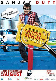 Latest Movie Chatur Singh Two Star by Ameesha Patel songs download at Pagalworld