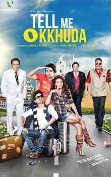 Latest Movie Tell Me O Kkhuda by Sudhanshu Pandey songs download at Pagalworld