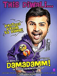 Movie Damadamm! by Himesh Reshammiya on songs download at Pagalworld