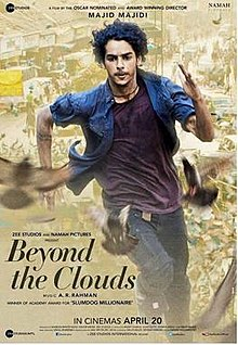 Latest Movie Beyond the Clouds  by Ishaan Khatter songs download at Pagalworld