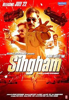 Download Songs Singham Movie by Rohit Shetty on Pagalworld