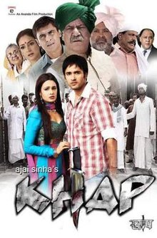 Movie Khap  by Shaan on songs download at Pagalworld