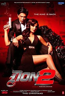 Hit movie Don 2 by Om Puri songs download on Pagalworld