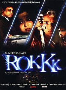Latest Movie Rokkk by Udita Goswami songs download at Pagalworld