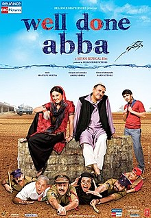 Hit movie Well Done Abba by Boman Irani songs download on Pagalworld