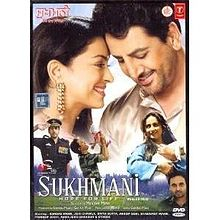 Movie Sukhmani: Hope for Life by Sukh-e Muzical Doctorz on songs download at Pagalworld