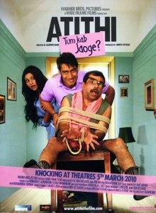 Hit movie Atithi Tum Kab Jaoge? by Konkona Sen Sharma songs download on Pagalworld
