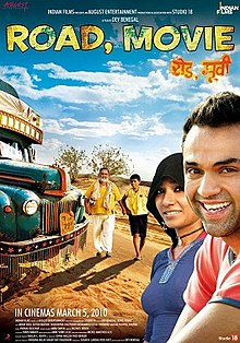 Latest Movie Road, Movie by Tannishtha Chatterjee songs download at Pagalworld