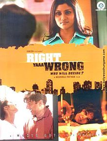 Hit movie Right Yaaa Wrong by Isha Koppikar songs download on Pagalworld