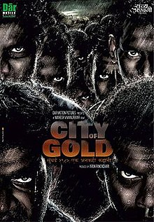 Latest Movie City of Gold  by Sachin Khedekar songs download at Pagalworld