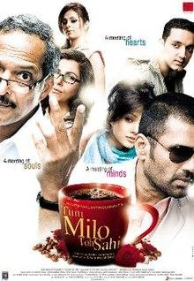 Hit movie Tum Milo Toh Sahi by Dimple Kapadia songs download on Pagalworld