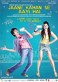 Latest Movie Jaane Kahan Se Aayi Hai by Jacqueline Fernandez songs download at Pagalworld