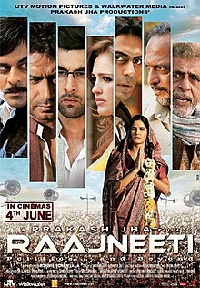 Hit movie Raajneeti by Katrina Kaif songs download on Pagalworld